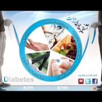 diabetes1
