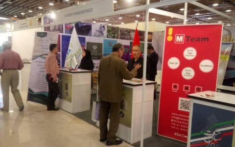 حضور MTeam در نمایشگاه تخصصی شرکت های دانش بنیان، خلاق و فناور